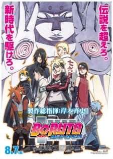 Boruto Naruto The Movie Naruto Ga Hokage Ni Natta Hi Dub