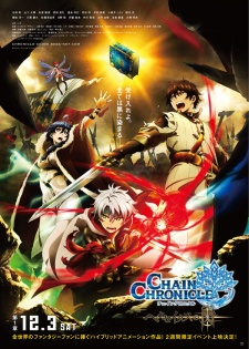 chain-chronicle-haecceitas-no-hikari-part-1
