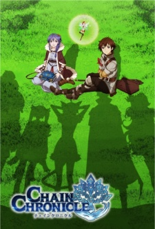 chain-chronicle-haecceitas-no-hikari