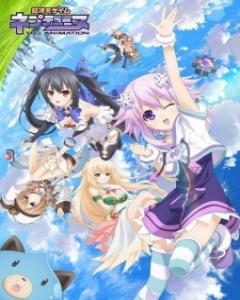 choujigen-game-neptune-the-animation-