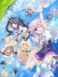 choujigen-game-neptune-the-animation-dub