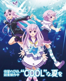 choujigen-game-neptune-the-animation-nep-no-natsuyasumi