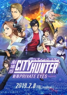 City Hunter Movie Shinjuku Private Eyes