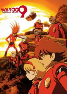 Cyborg 009 The Cyborg Soldier Dub