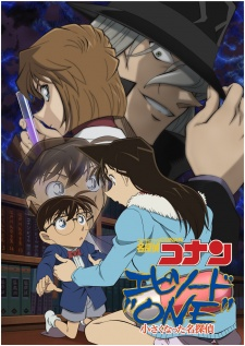 detective-conan-episode-one-the-great-detective-turned-small