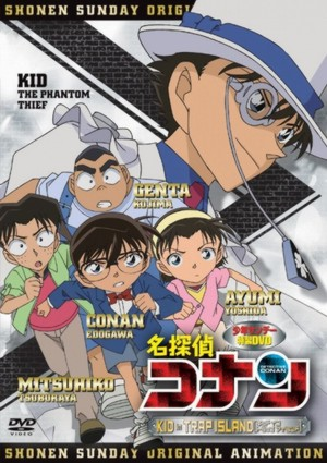 detective-conan-kid-the-phantom-thief