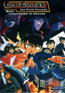 detective-conan-movie-05-countdown-to-heaven-dub