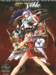 Devil Hunter Yohko Dub