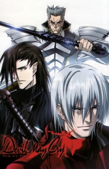 Devil May Cry Ger Dub