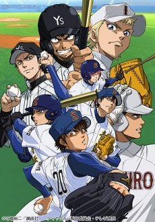 diamond-no-ace-second-season