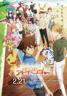 Digimon Adventure Last Evolution Kizuna Dub