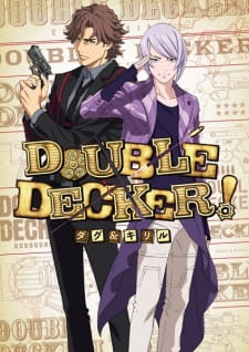 Double Decker! Doug & Kirill: Extra (Dub)
