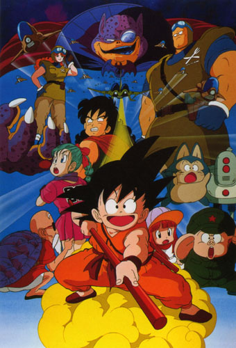 Dragon Ball Movie 1 – Curse of the Blood Rubies