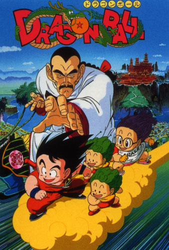 Dragon Ball Movie 3 Mystical Adventure