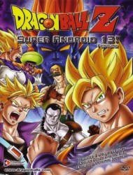 Dragon Ball Z Movie 07 Super Android 13 Dub