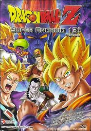 Dragon Ball Z Movie 7 Super Android 13