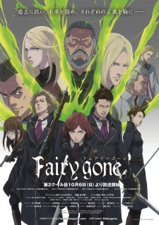 Fairy Gone 2nd Season Dub