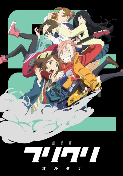 Flcl Alternative Dub