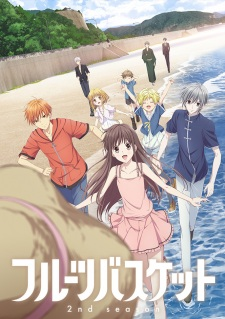 Fruits Basket 2nd Season Dub