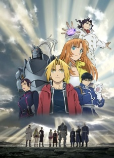 Fullmetal Alchemist The Sacred Star Of Milos Dub