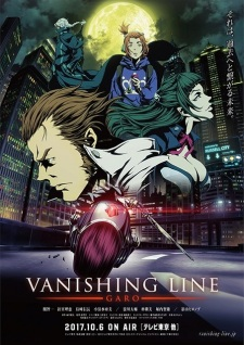 Garo Vanishing Line Dub