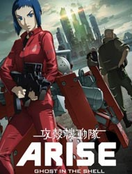 ghost-in-the-shell-arise-border2-ghost-whispers