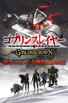 Goblin Slayer Goblins Crown