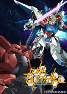 Gundam Build Fighters Sd Kishi Fighters