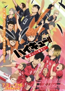 Haikyuu Movie 1 Owari To Hajimari