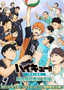 Haikyuu Movie 2 Shousha To Haisha