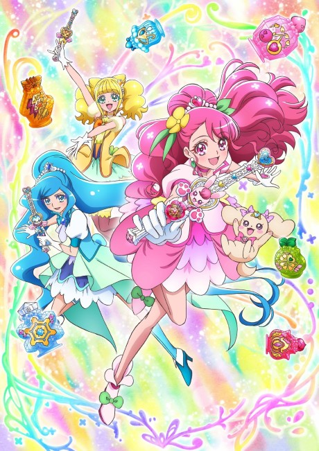 Healin Goodprecure
