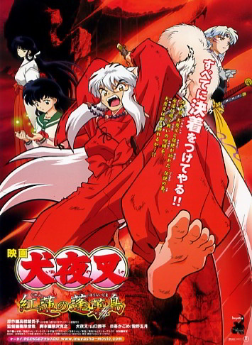 Inuyasha Movie 4 Fire On The Mystic Island