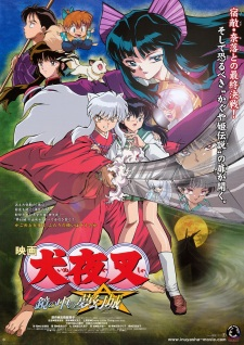 Inuyasha The Movie 2 The Castle Beyond The Looking Glass Dub
