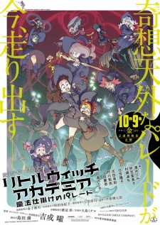 Little Witch Academia Mahou Shikake No Parade Dub