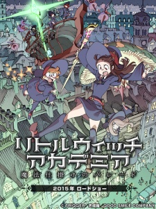 Little Witch Academia Mahou Shikake No Parade