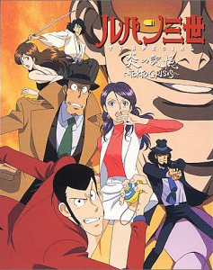 Lupin  Memories Of The Flame Tokyo Crisis