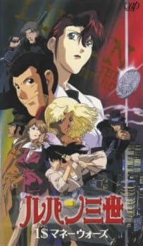 lupin-iii-1-money-wars