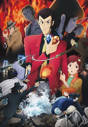 lupin-iii-blood-seal-eternal-mermaid