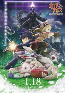 Made In Abyss Movie 2 Hourou Suru Tasogare Dub