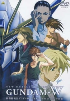 Mobile Suit Gundam Wing Endless Waltz 1998