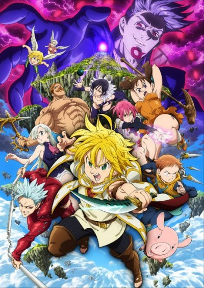 Nanatsu No Taizai Movie Tenkuu No Torawarebito Dub