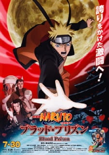 Naruto Shippuuden Movie 5 Blood Prison Dub