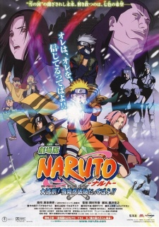 Naruto The Movie Ninja Clash In The Land Of Snow Dub
