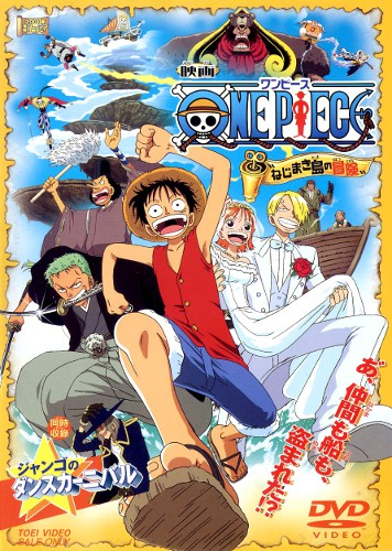 One Piece Movie 2 Clockwork Island Adventure