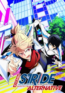 Prince Of Stride Alternative Dub