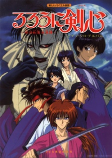 Rurouni Kenshin Movie Dub