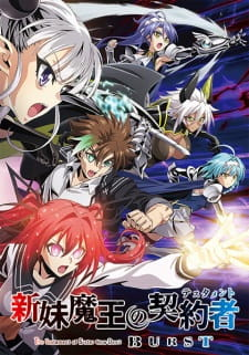 Shinmai Maou No Testament Burst Dub