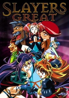 Slayers Great Dub