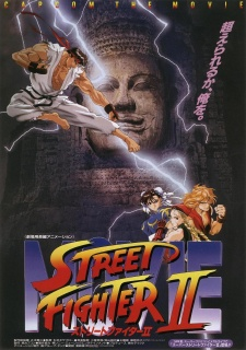 Street Fighter II: The Movie (Dub)