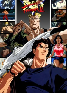 Street Fighter Ii V Dub
